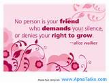 No Person is Your Friend Funny Quotes On FriendShip