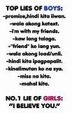Friends Quotes Tagalog Tumblr