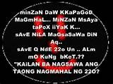 Friend Love Quotes Tagalog