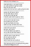 ... Hindi Dialogues Life Quotes Sms Short Inspirational Poems Funny