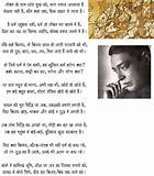 and war) By Ramdhari Singh Dinkar poems motivational hindi poems ...