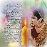 Kash Yeh Lamha Thahar Jain Zara - design poetry, poetry Pictures ...