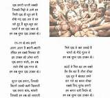 Ek Upvan Ke By Dwarka Prasad Maheshwari poems motivational hindi poems ...