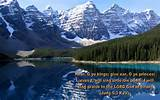 inspirational christian quotes christian wallpapers with bible verses ...