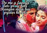 holi songs audio jukebox best bollywood holi songs audio jukebox