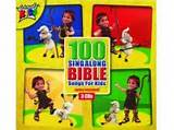 100 singalong bible songs for kids 3 cd cedarmont kids
