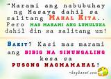 Pinoy Love Quotes, Tagalog Love Quotes and Cheesy Lines - Boy Banat