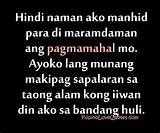 Filipino Love Quotes - Tagalog Love Quotes