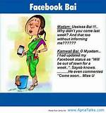 Facebook Bai facebook funny jokes - Apna Talks