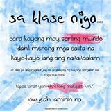 Funny Tagalog Quotes Expressions Words - pick lines tagalog love for ...