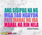 Tagalog Love Quotes Sipag - inspirational funny quotes about love ...